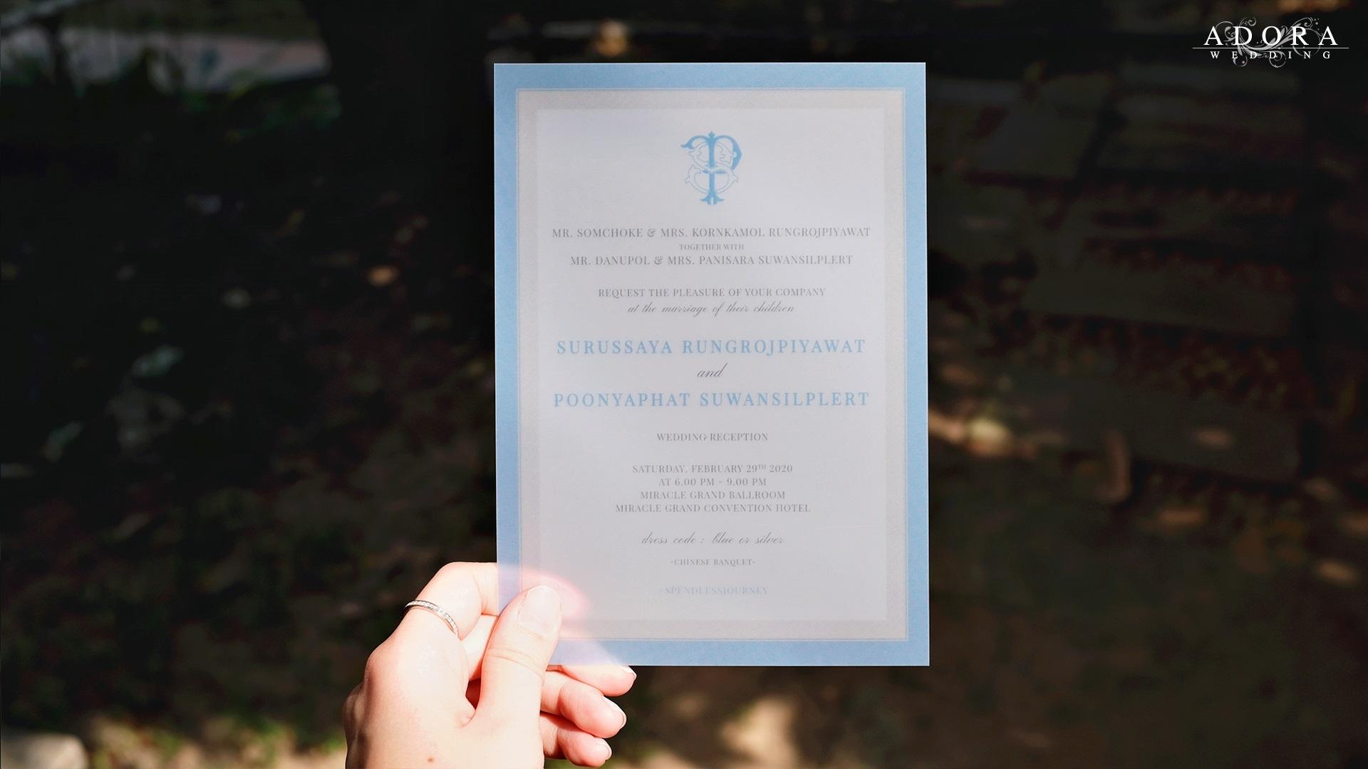 B044LM-wedding-card-4
