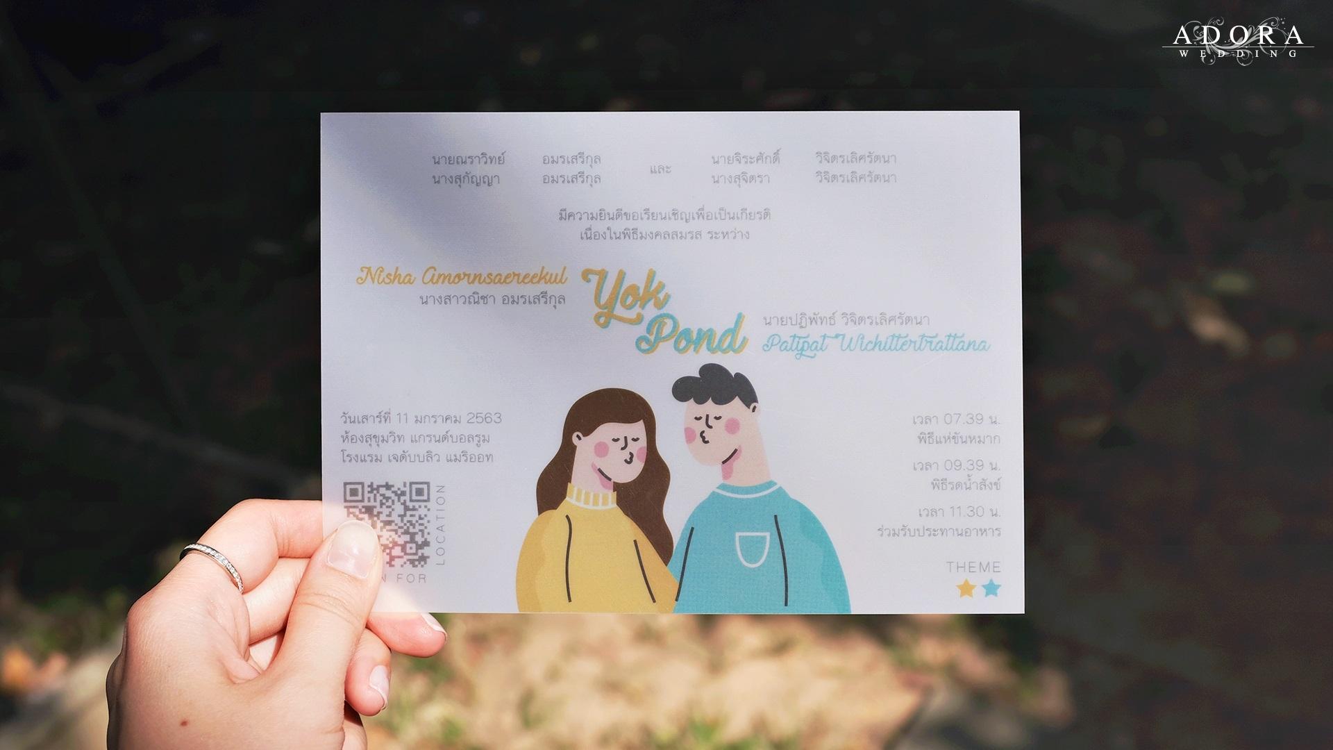 B091LM-wedding-card-8
