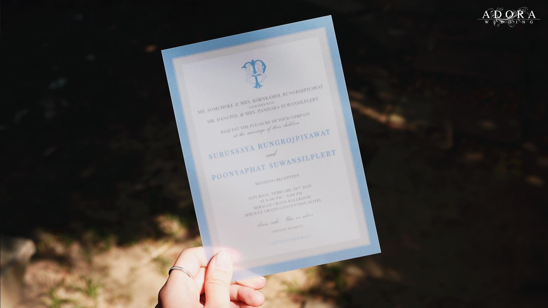 B044LM-wedding-card-5