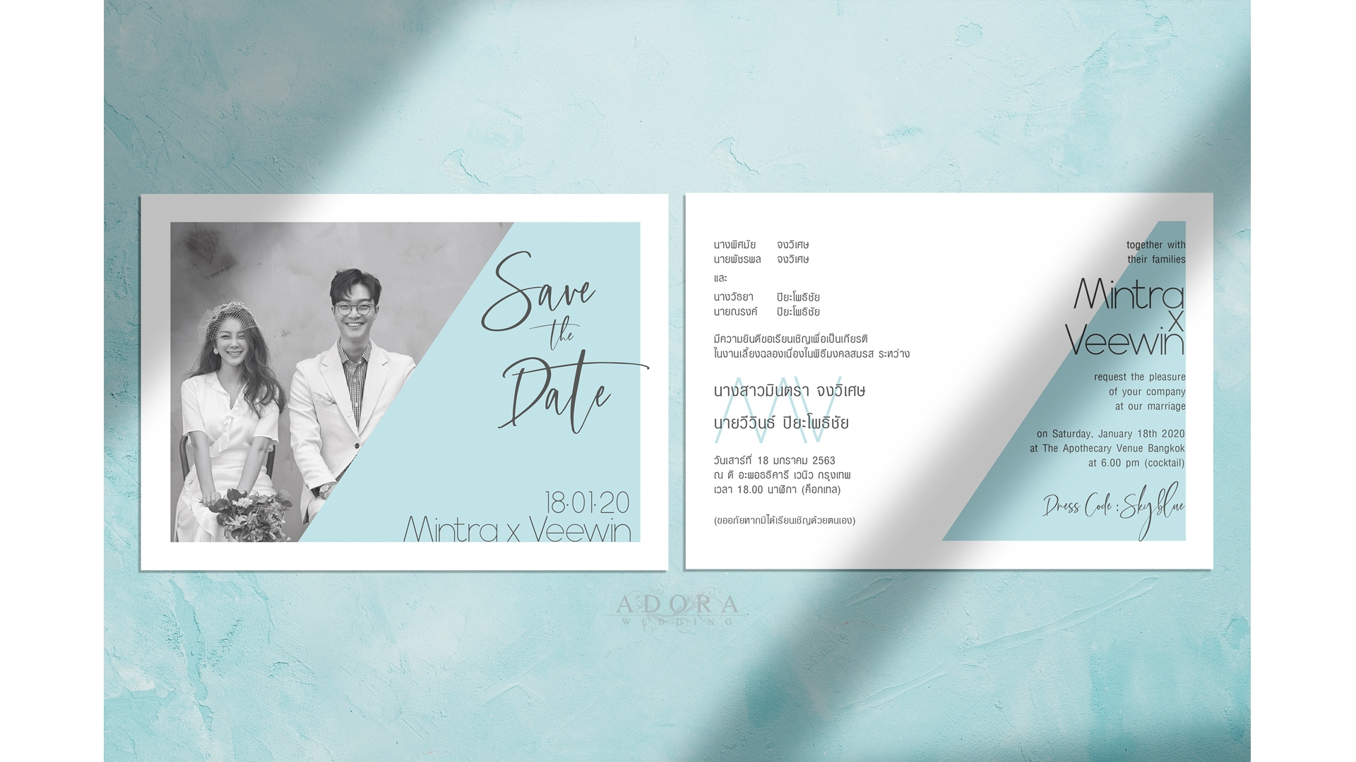 wedding-card-B070