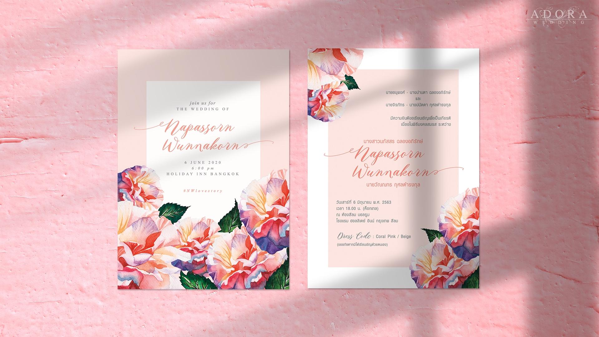wedding-card-B081