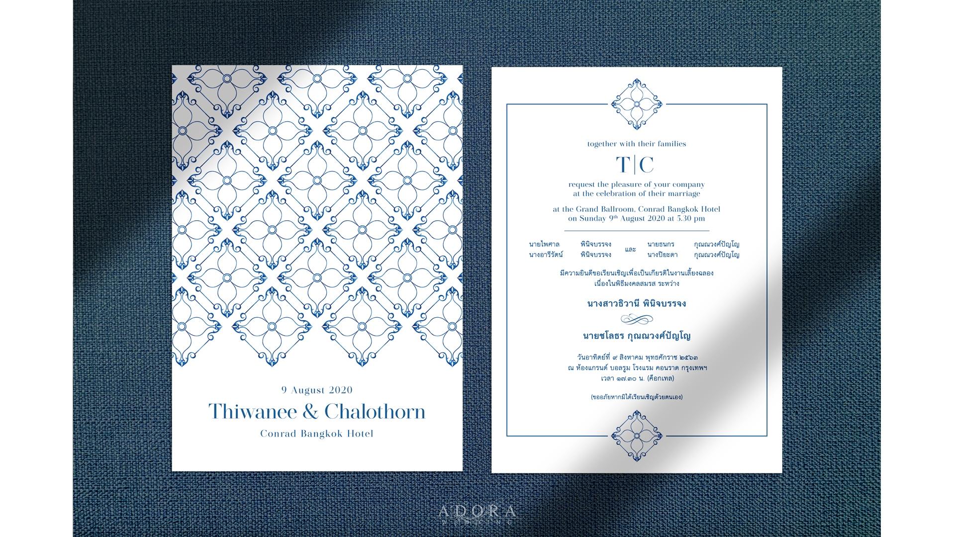 wedding-card-B080