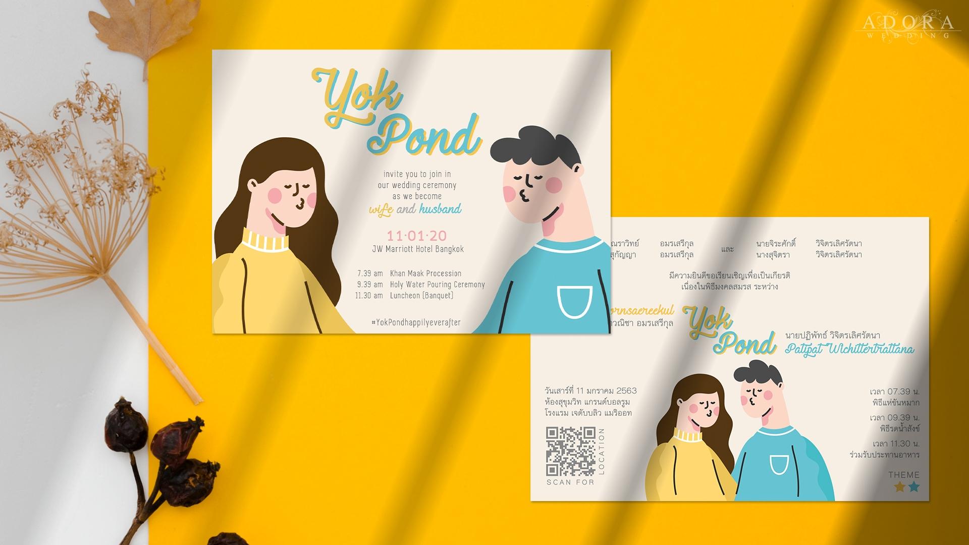 wedding-card-B091