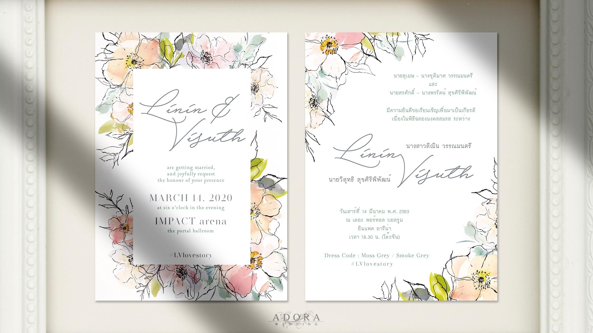 wedding-card-B131