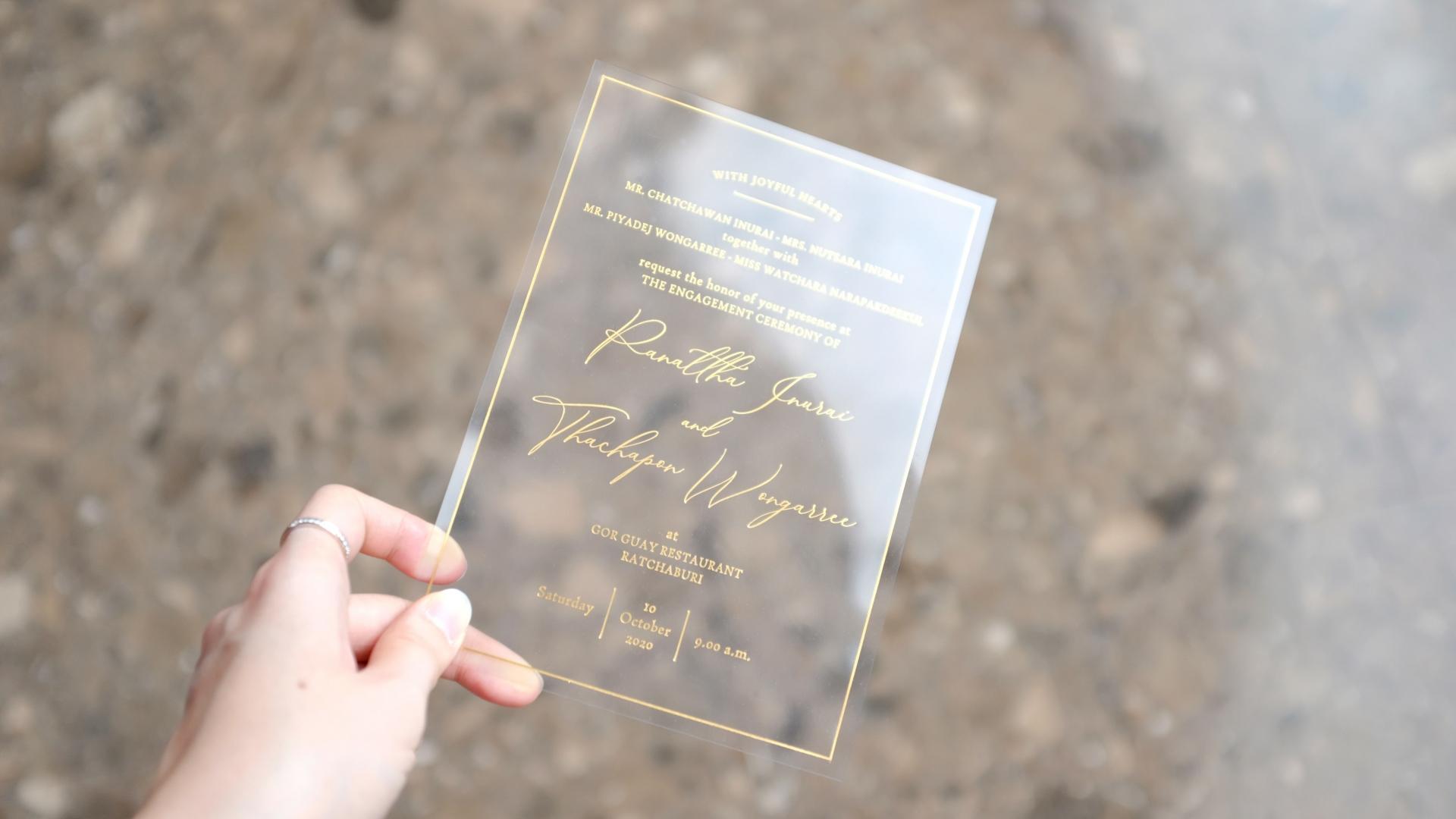 B239LM-wedding-card-1