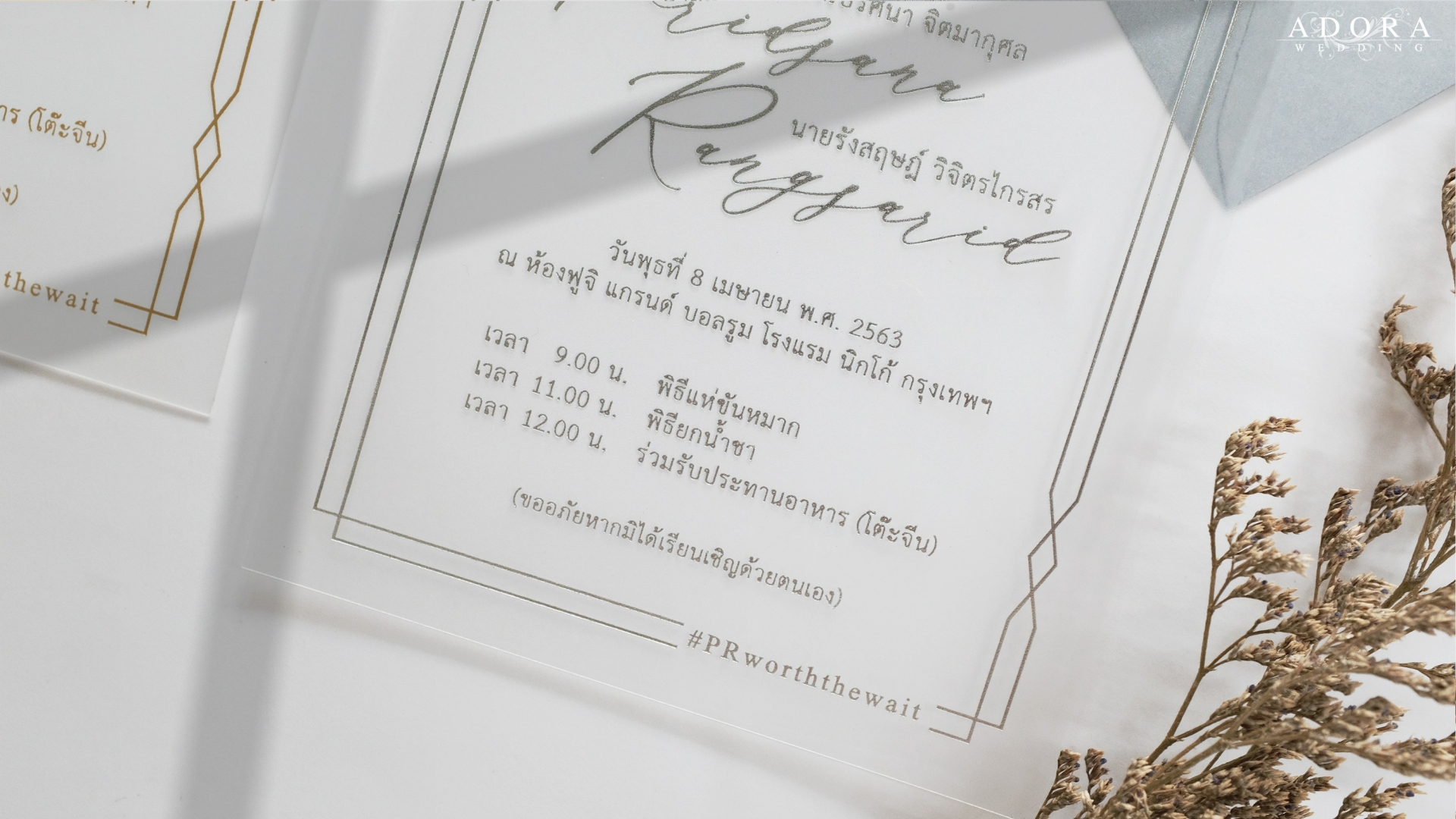 B158LM-wedding-card-1
