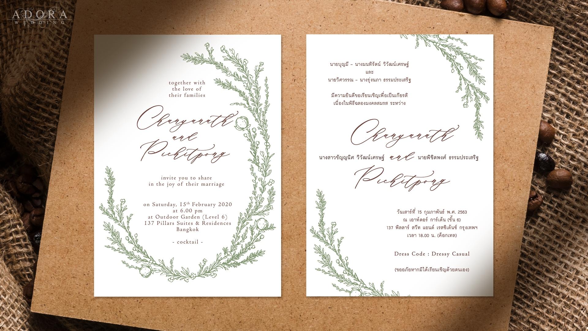 wedding-card-B129