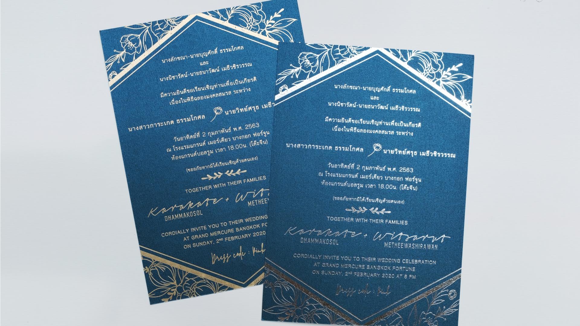B065NV-wedding-card-4