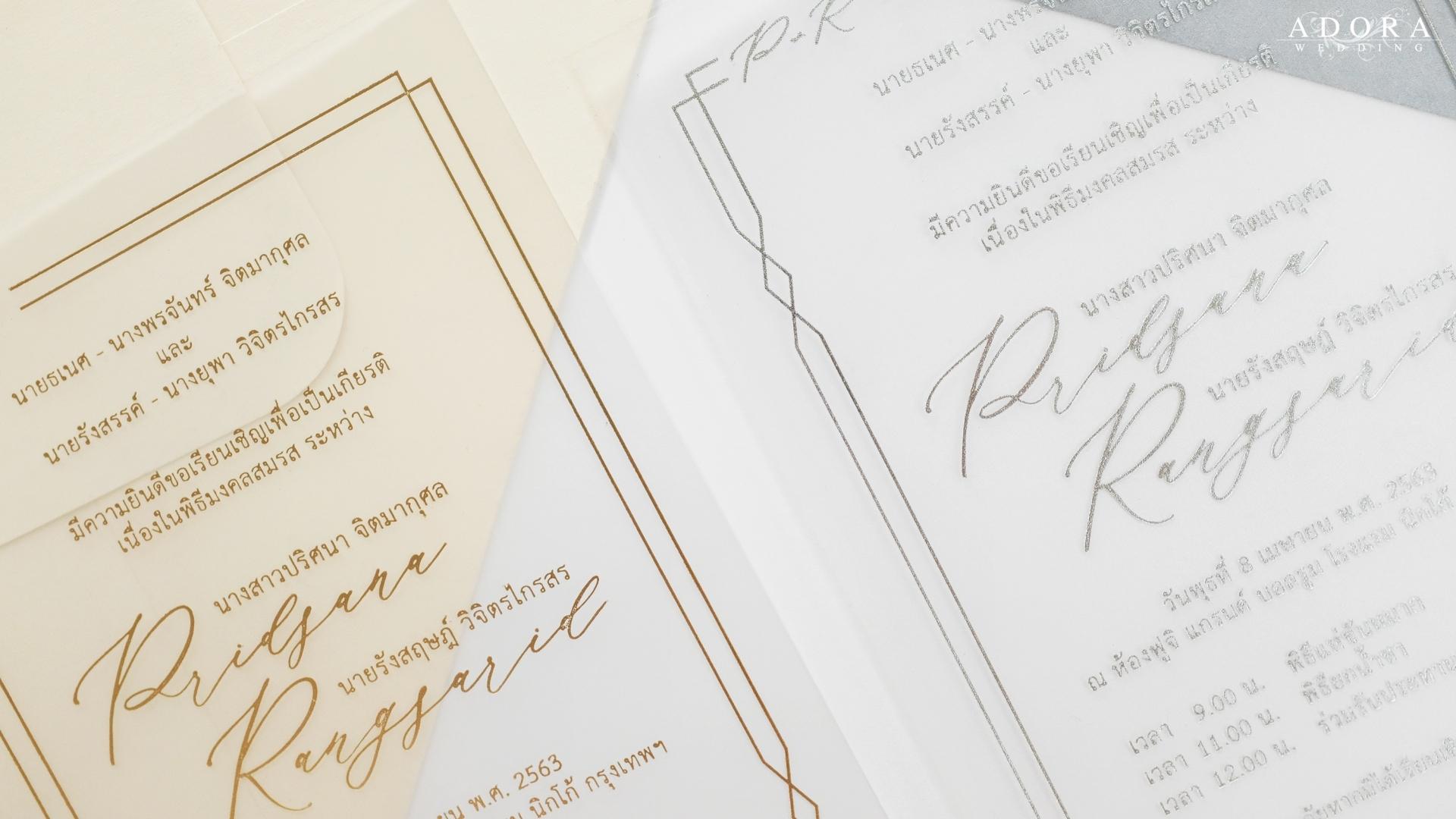 B158LM-wedding-card-3