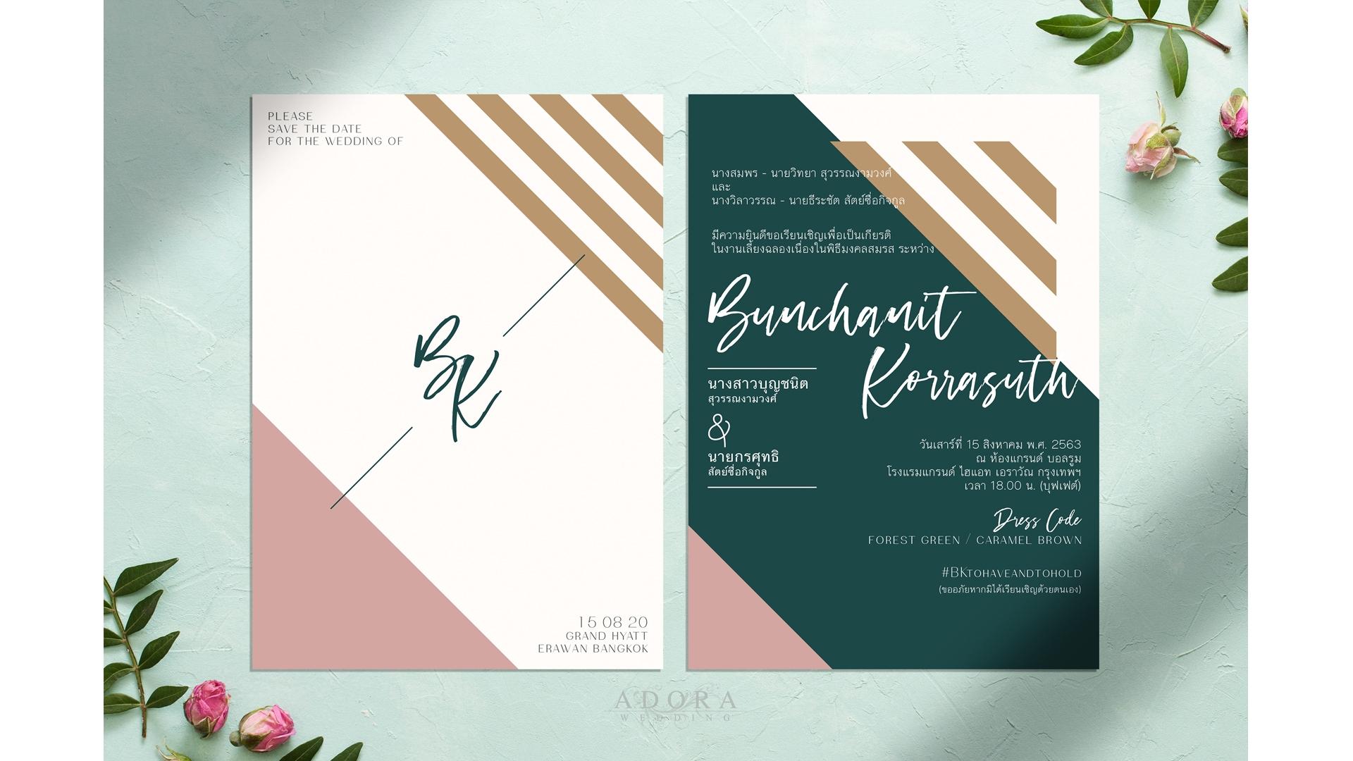 wedding-card-B071