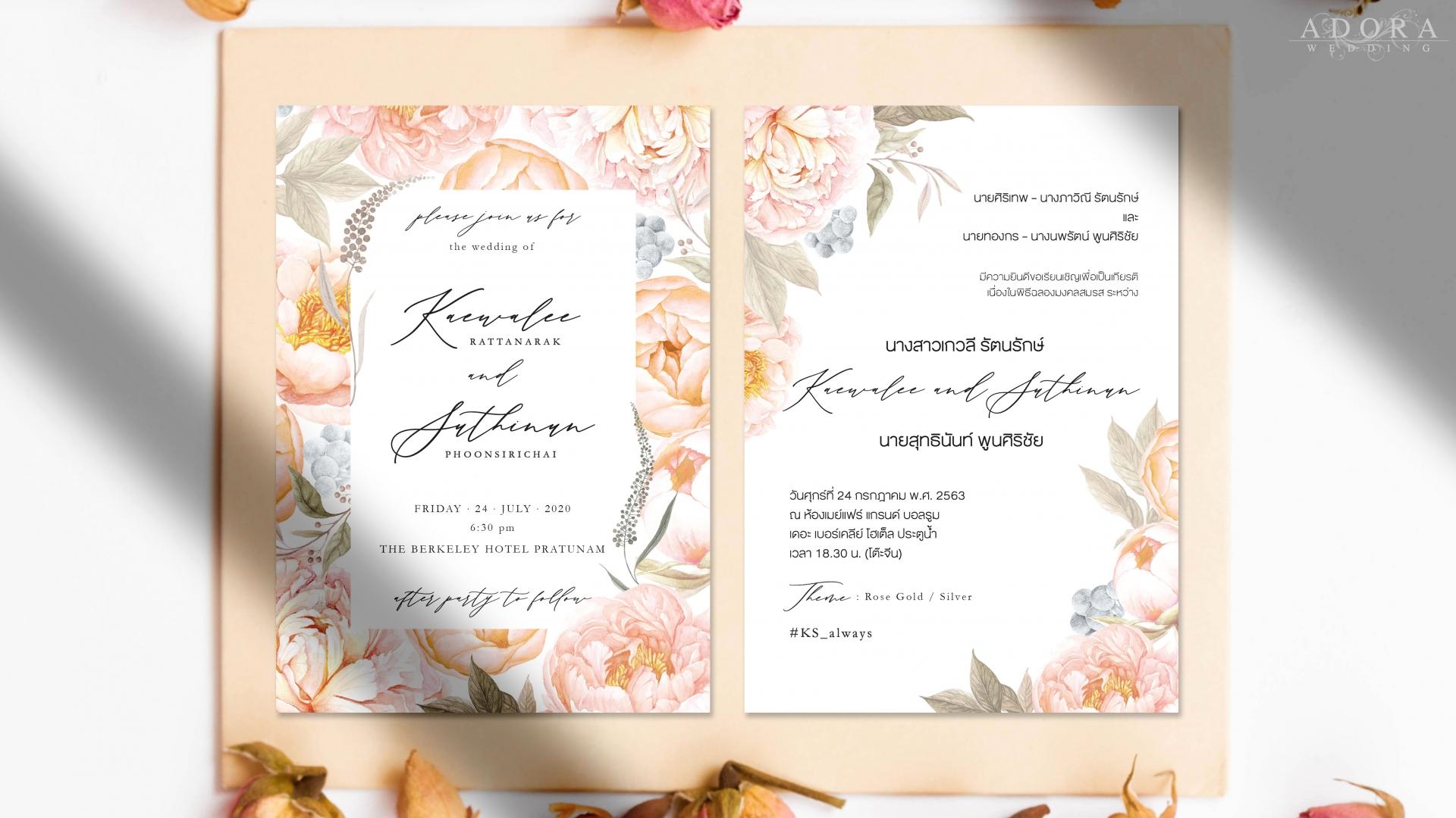 wedding-card-B189
