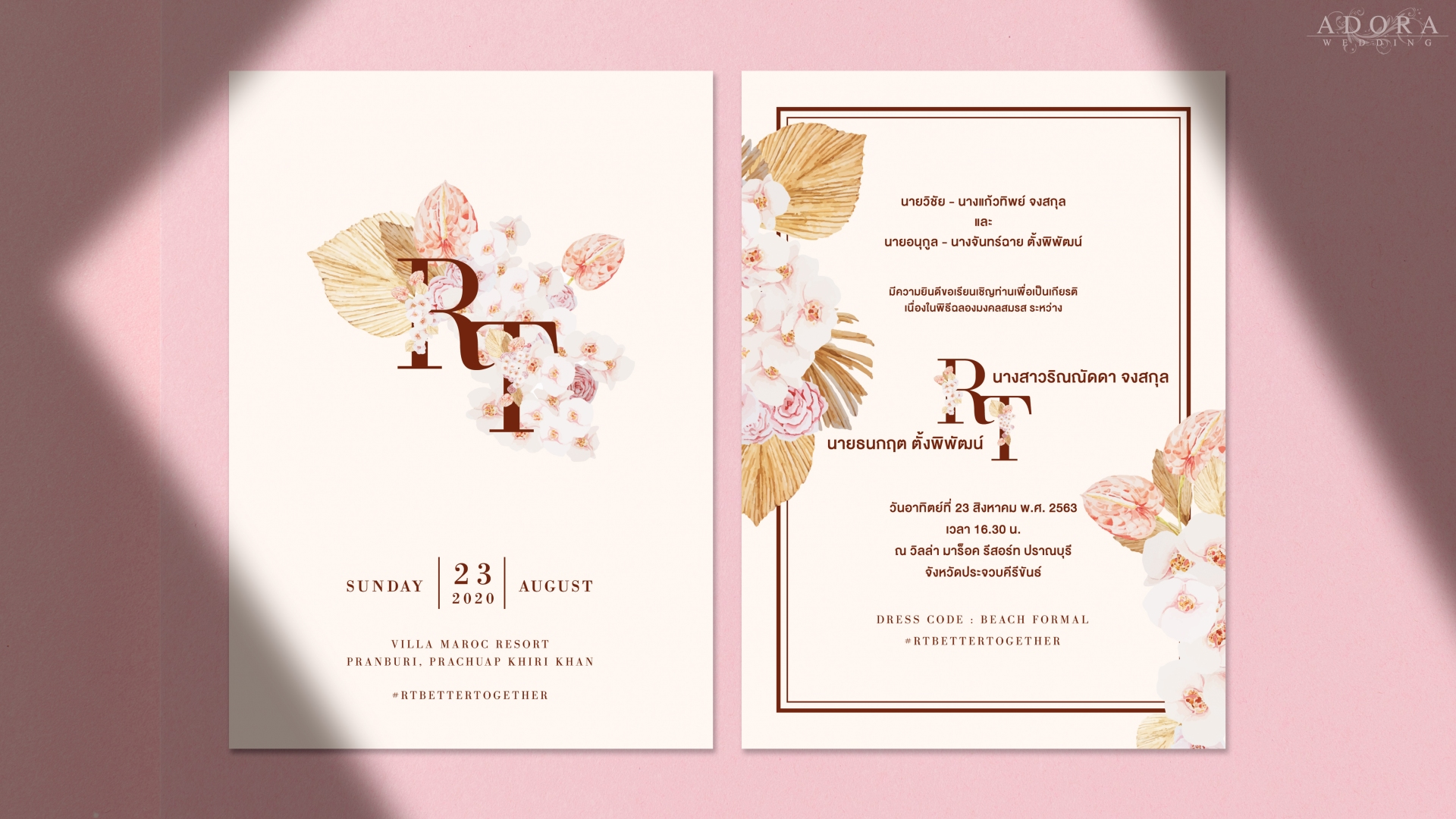 wedding-card-B227