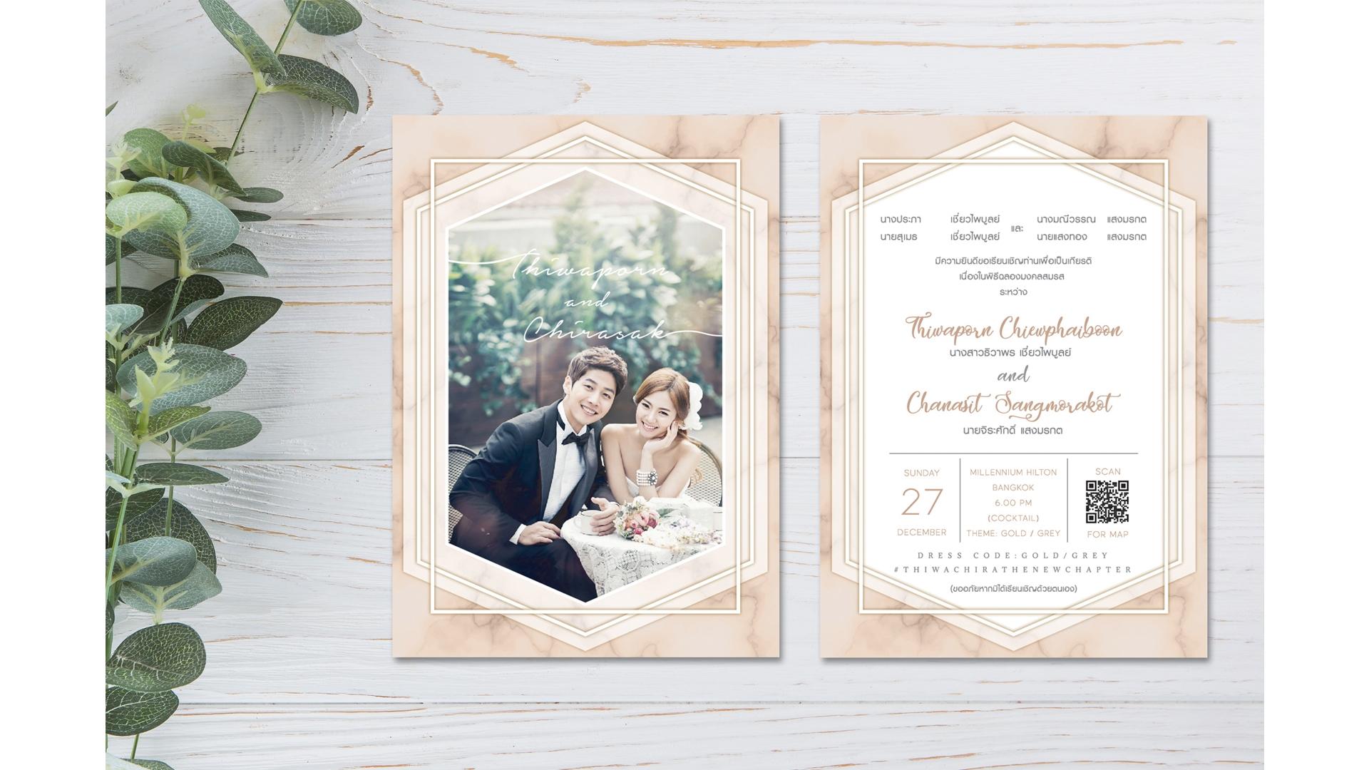 wedding-card-B051