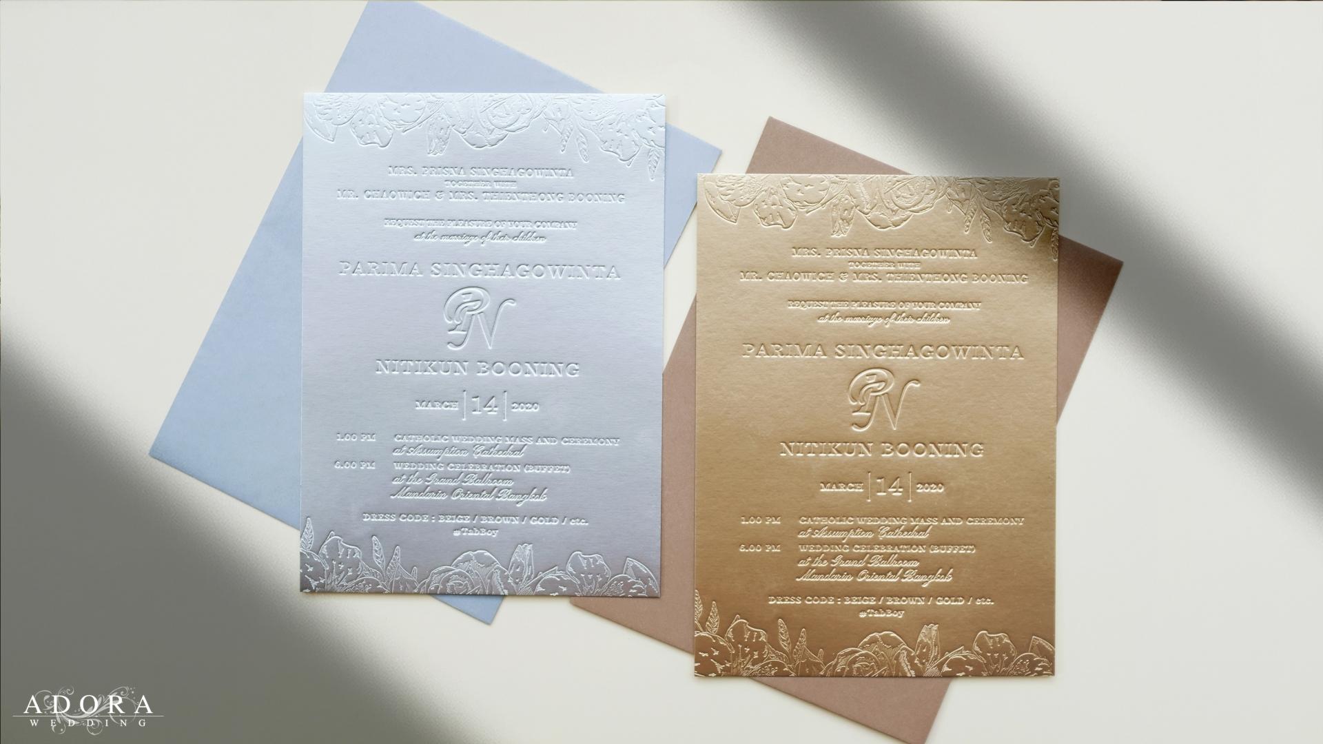 B141DG/DS-wedding-card-1