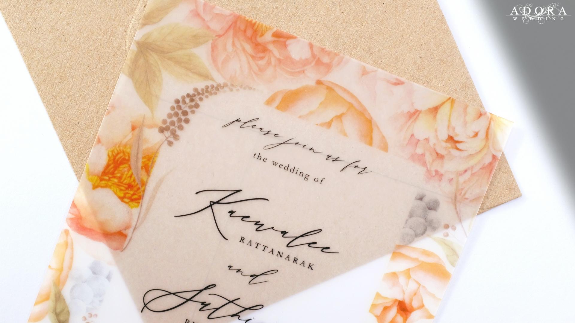 B189LM-wedding-card-1