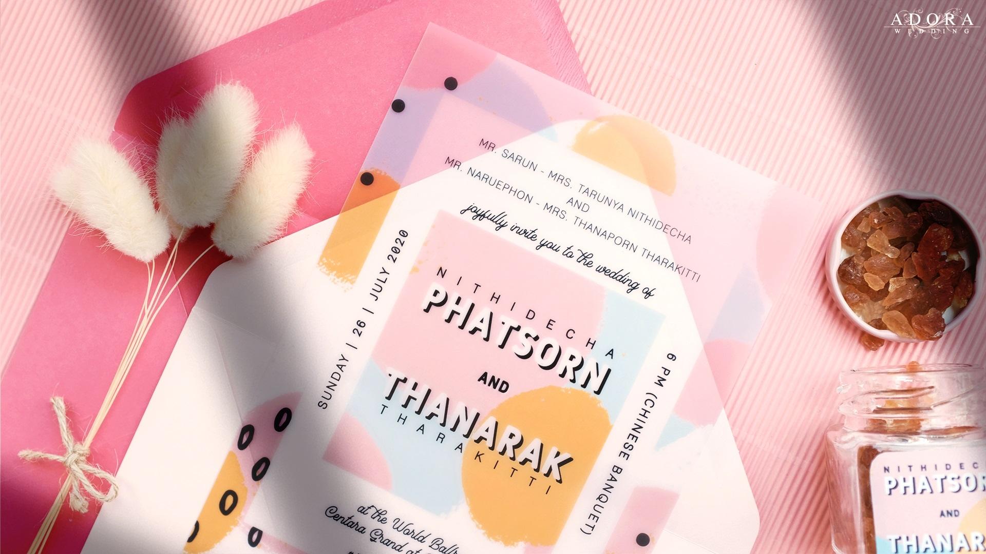 B119LM-wedding-card-1