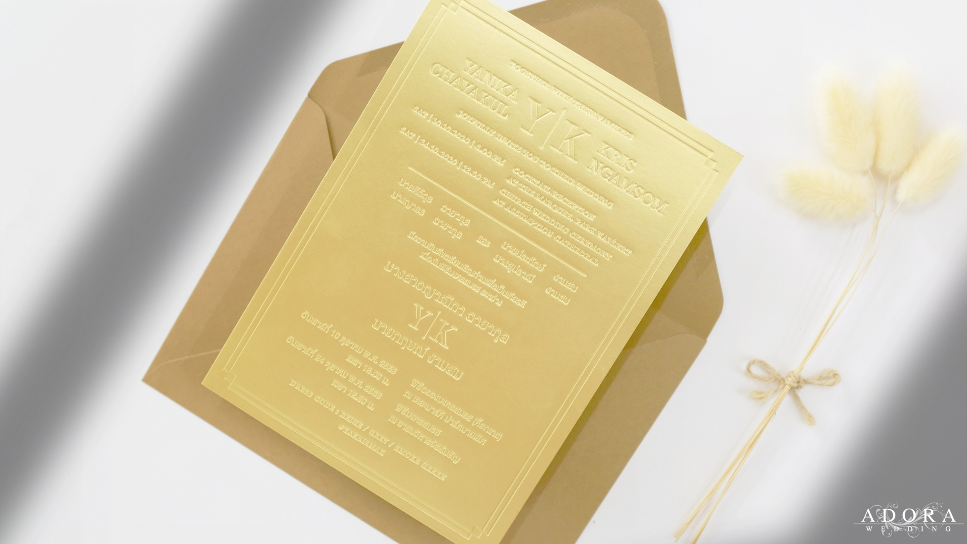 B235DG/DS-wedding-card-5