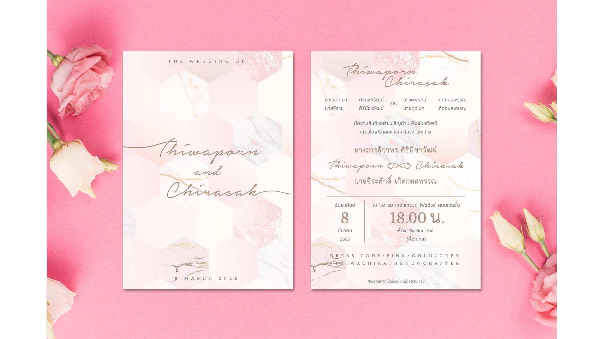 wedding-card-B049