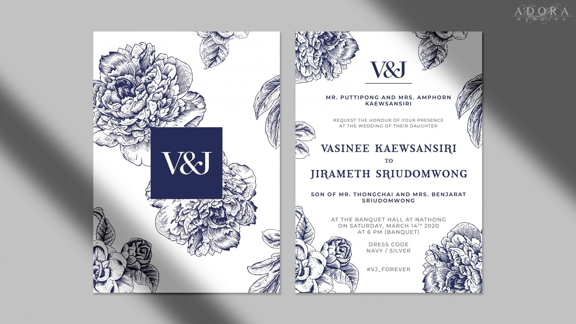 wedding-card-B165