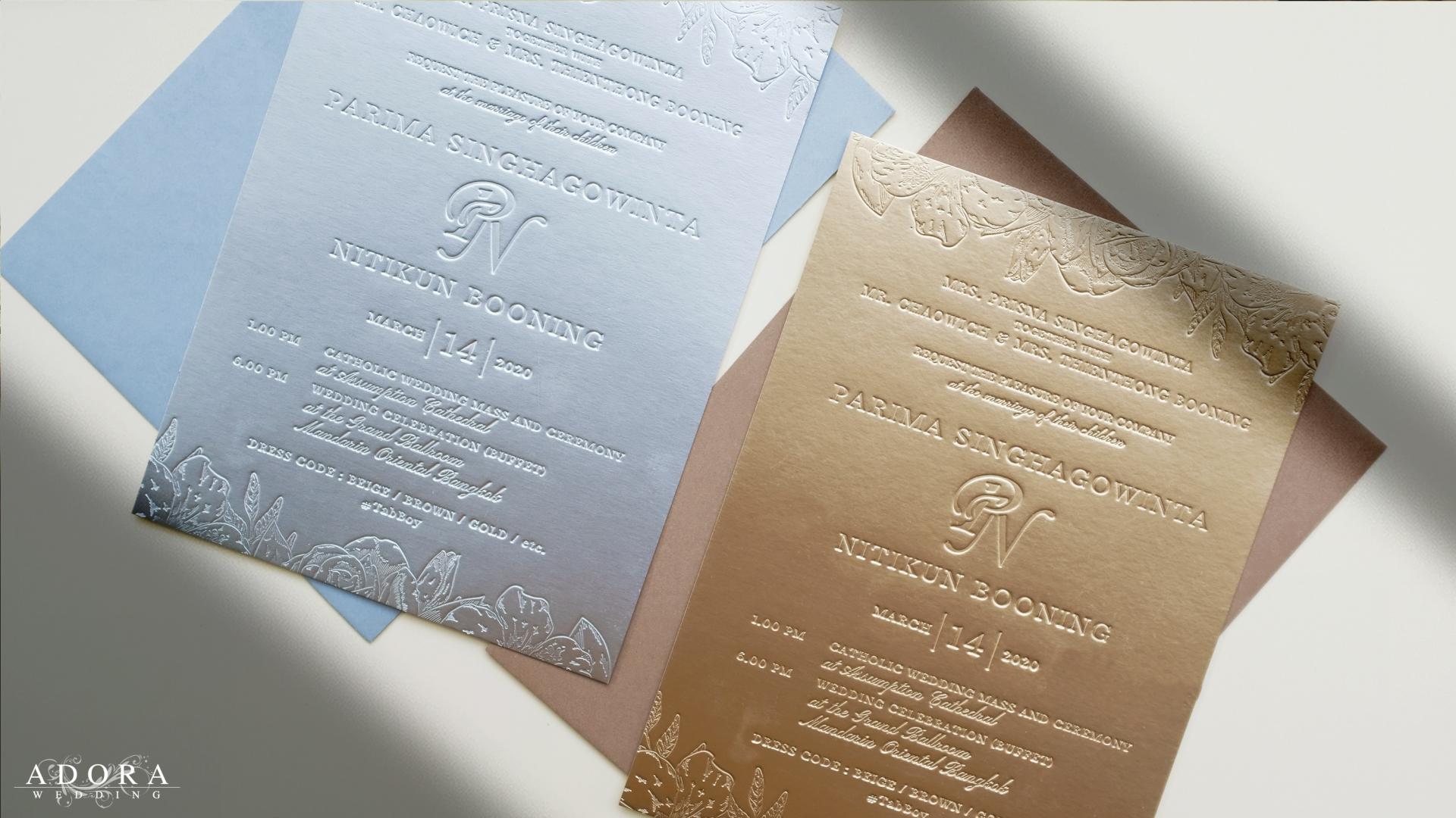 B141DG/DS-wedding-card-2