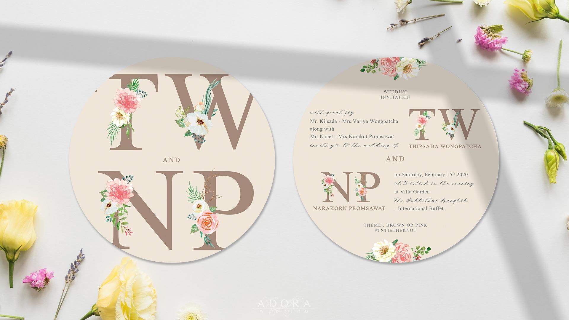 wedding-card-C112