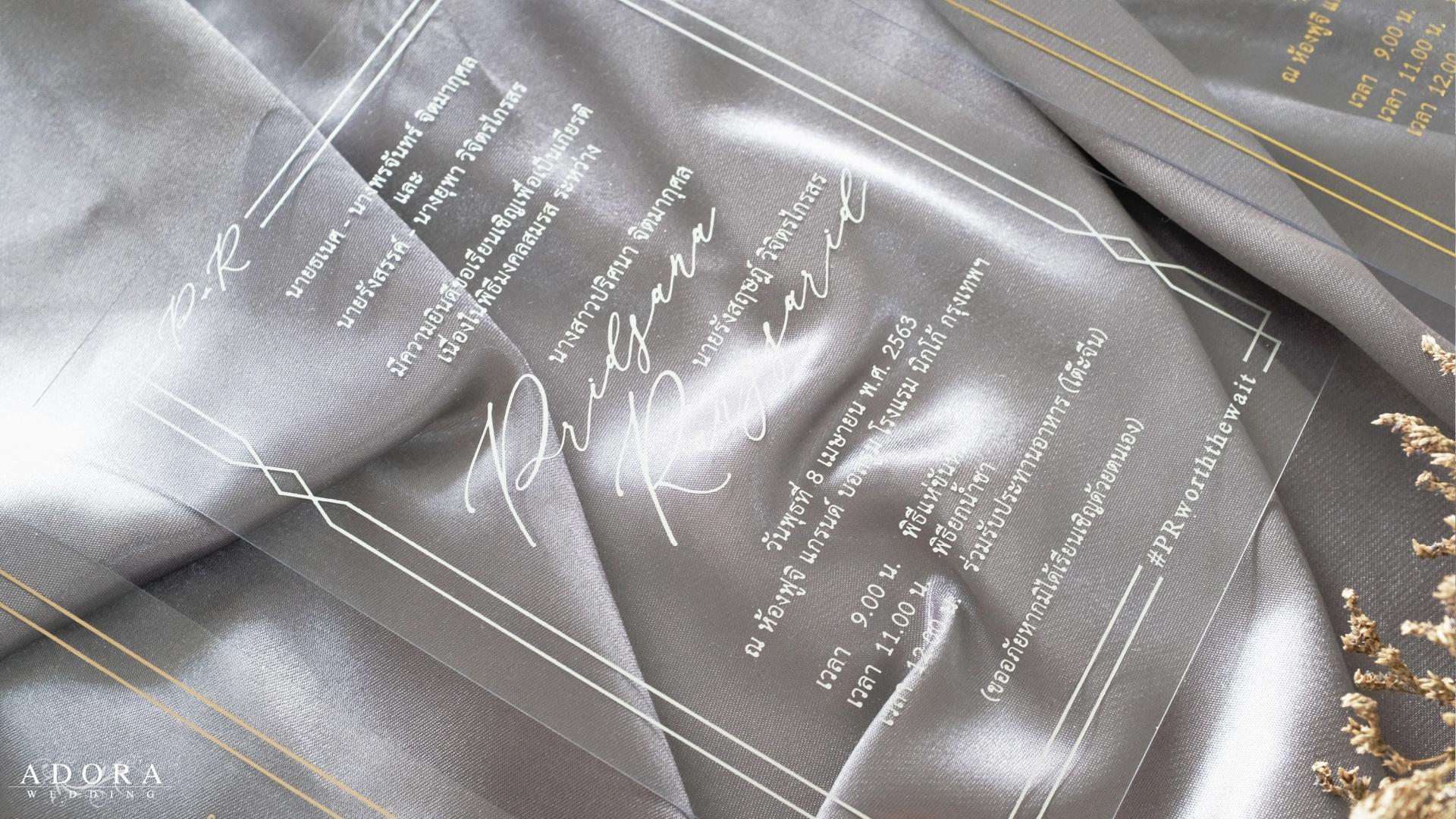 B158LM-wedding-card-5