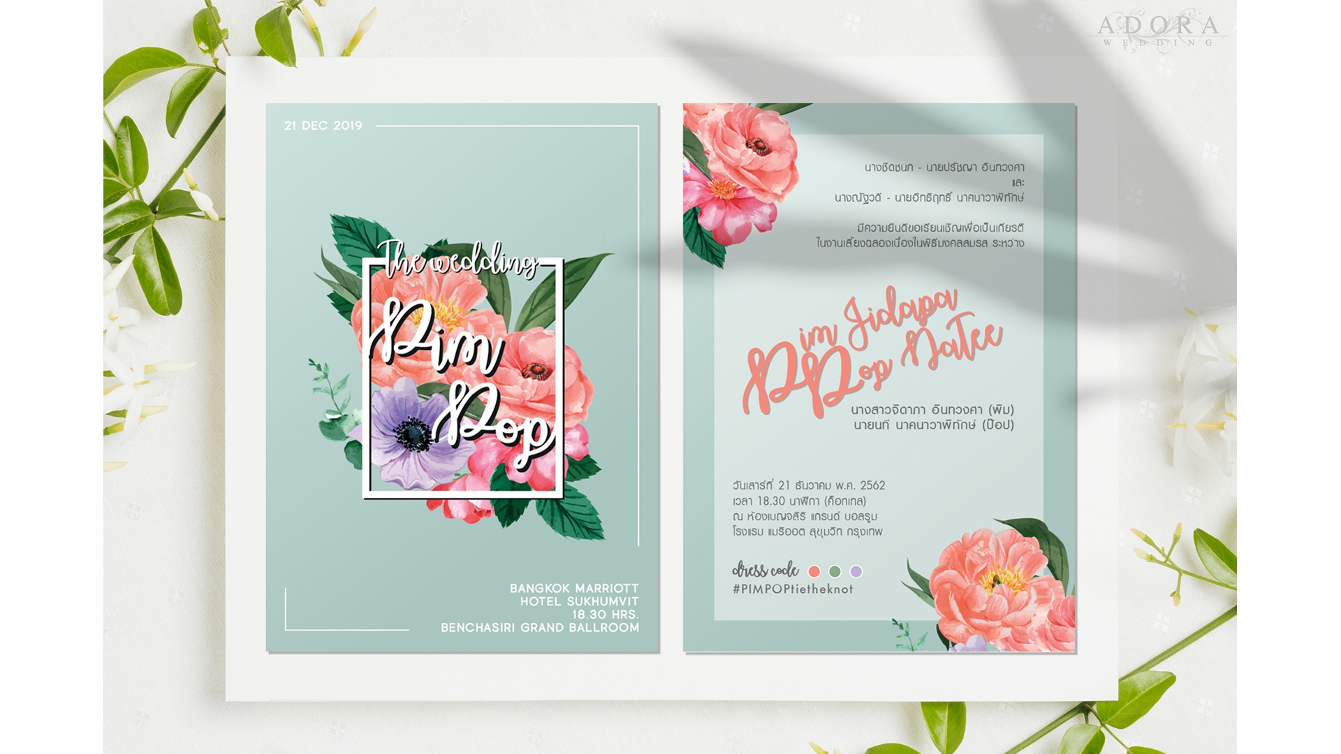 wedding-card-B068