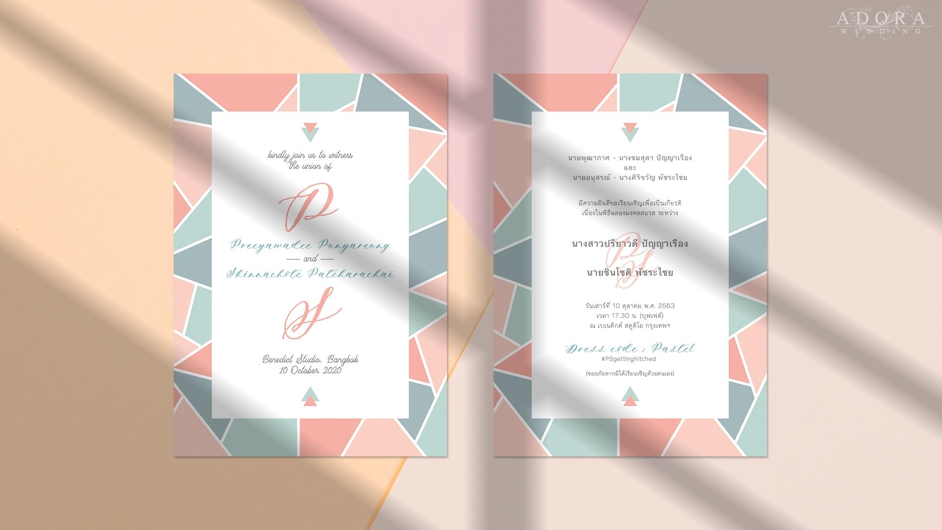 wedding-card-B093