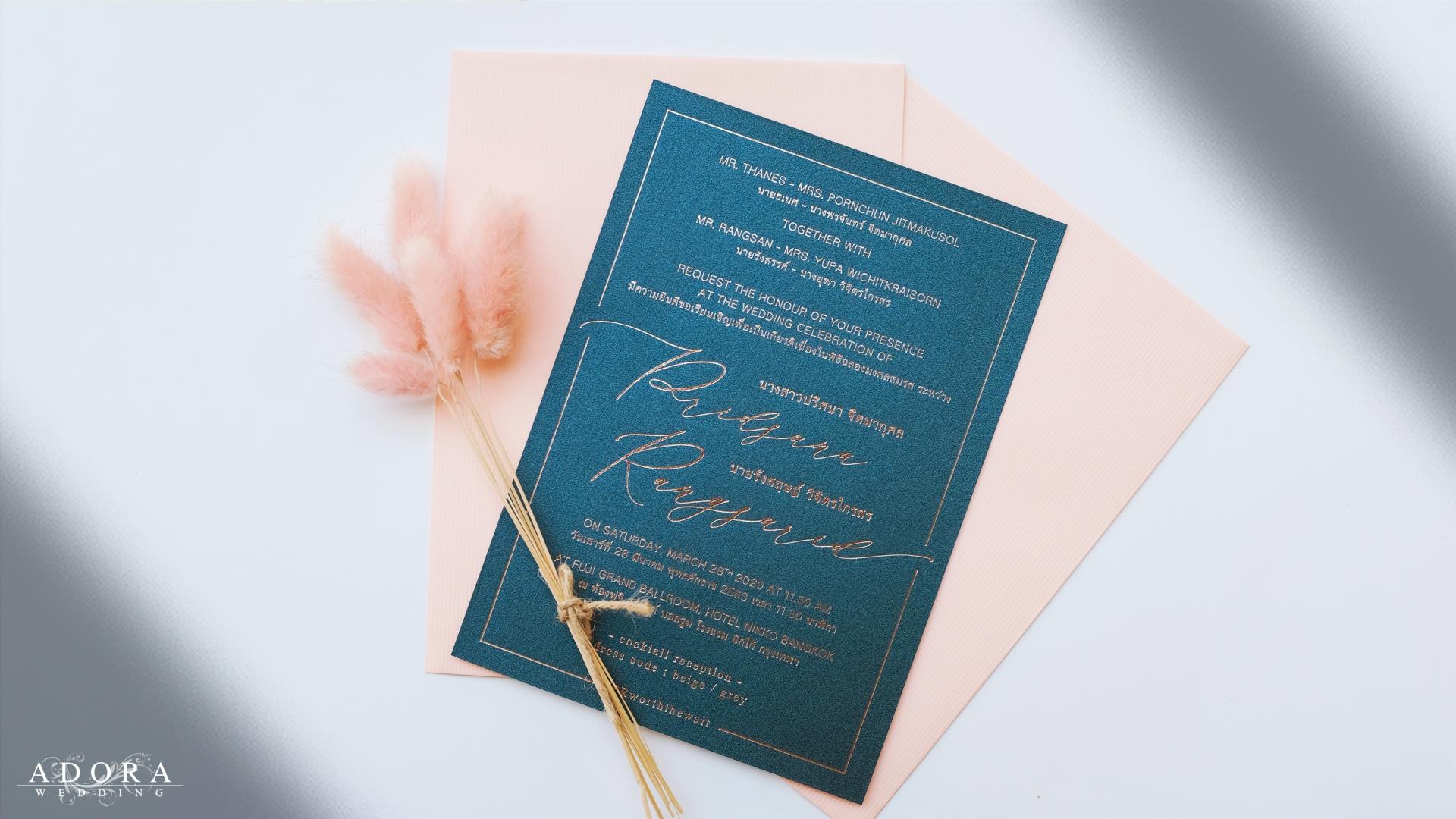 wedding-card-B135NV