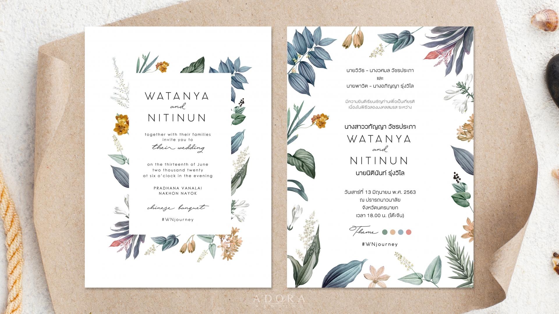 wedding-card-B201