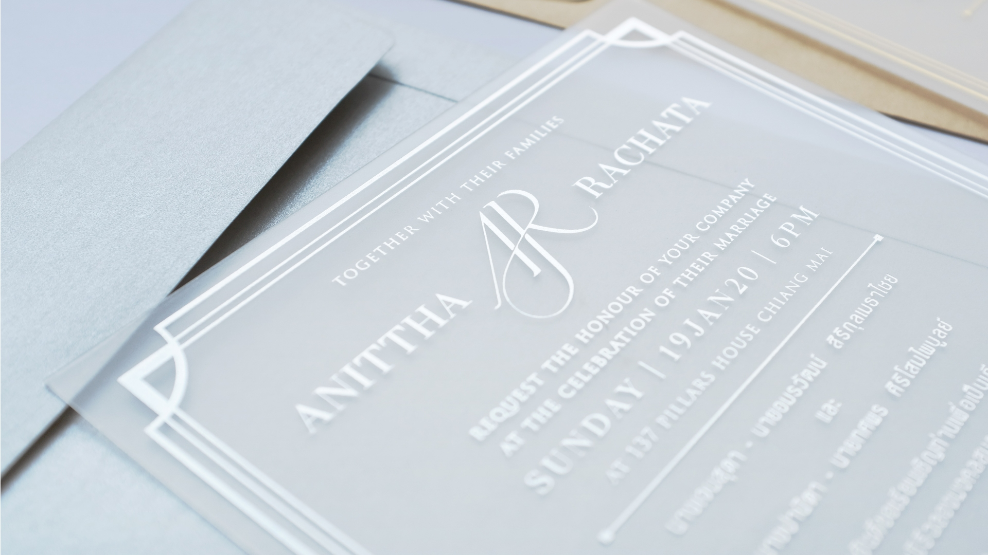wedding-card-B063LM