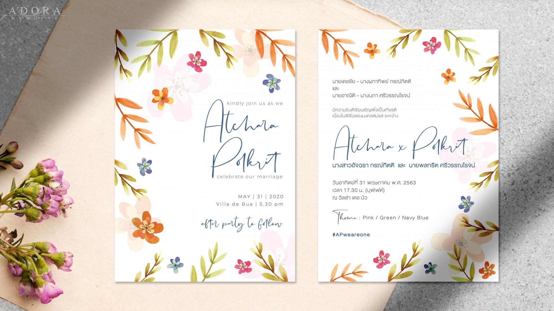 wedding-card-B186