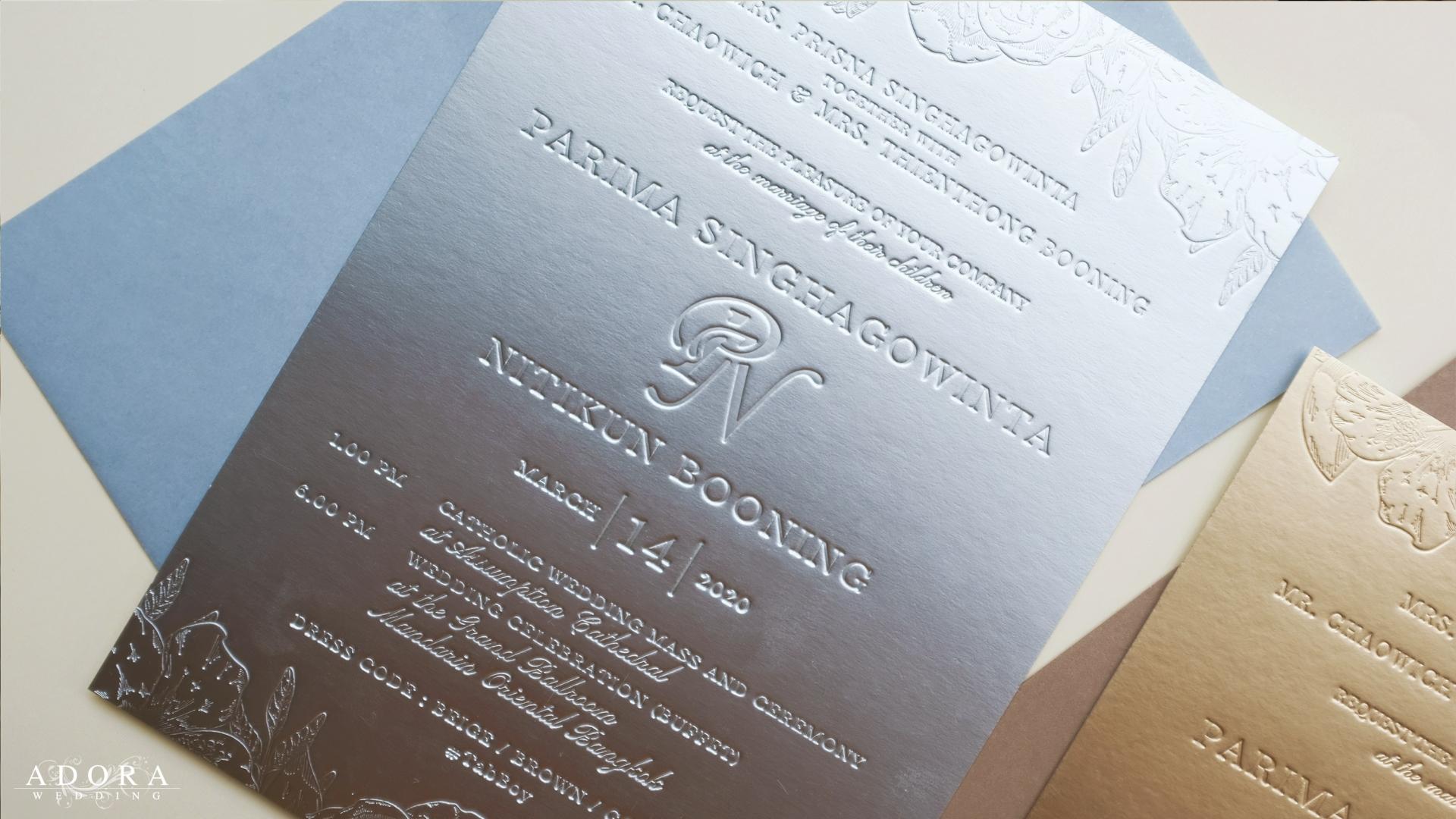 B141DG/DS-wedding-card-4