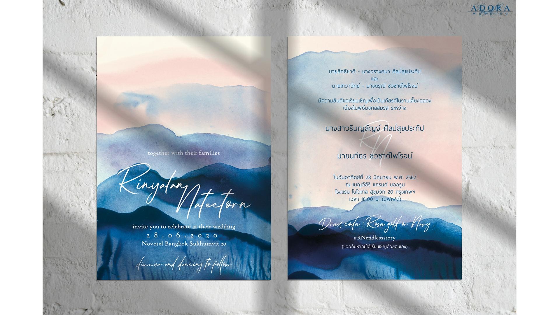wedding-card-B078