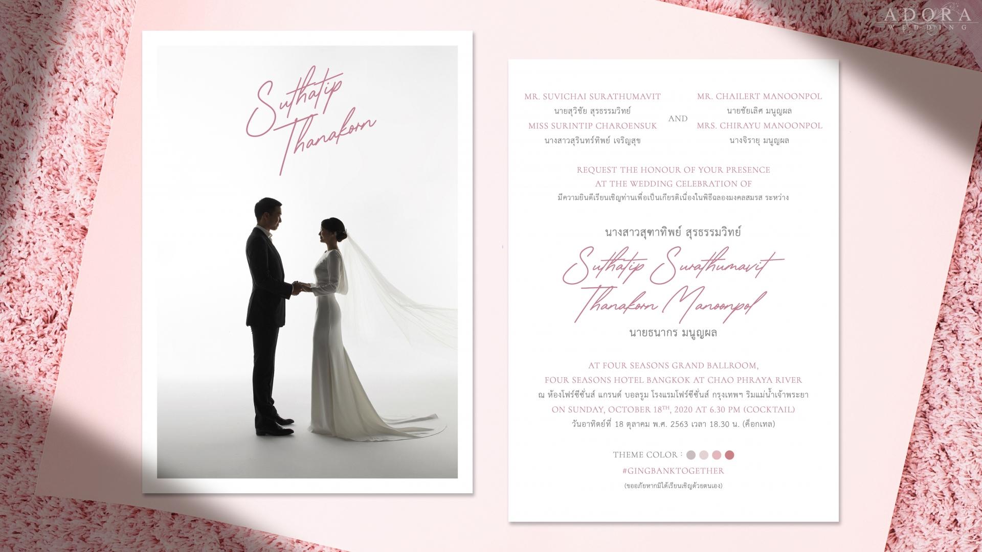 wedding-card-B233