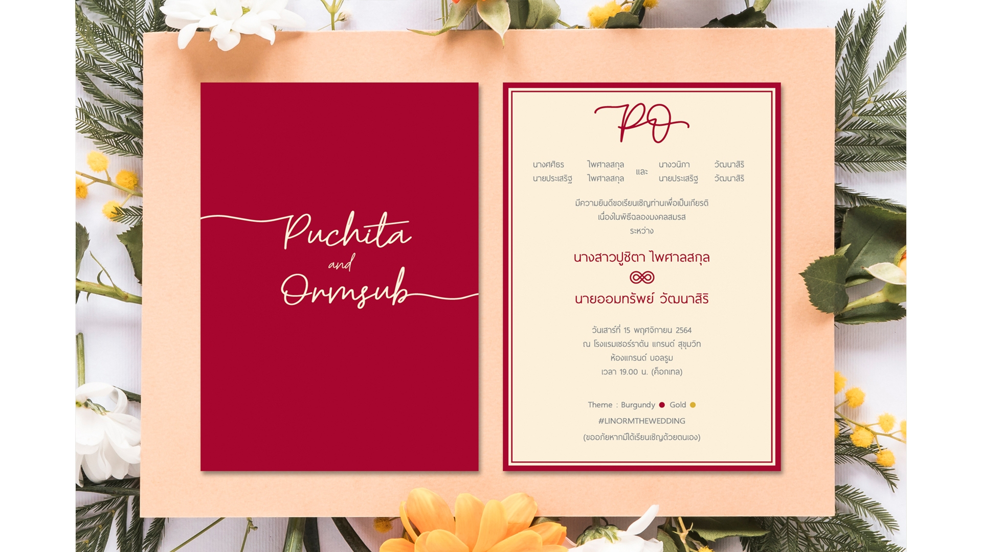 wedding-card-B007R