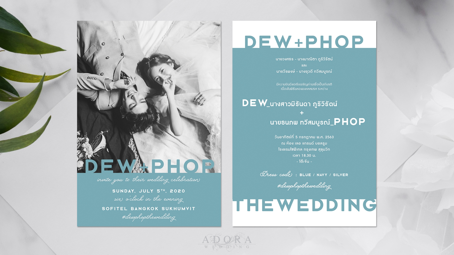 wedding-card-B208