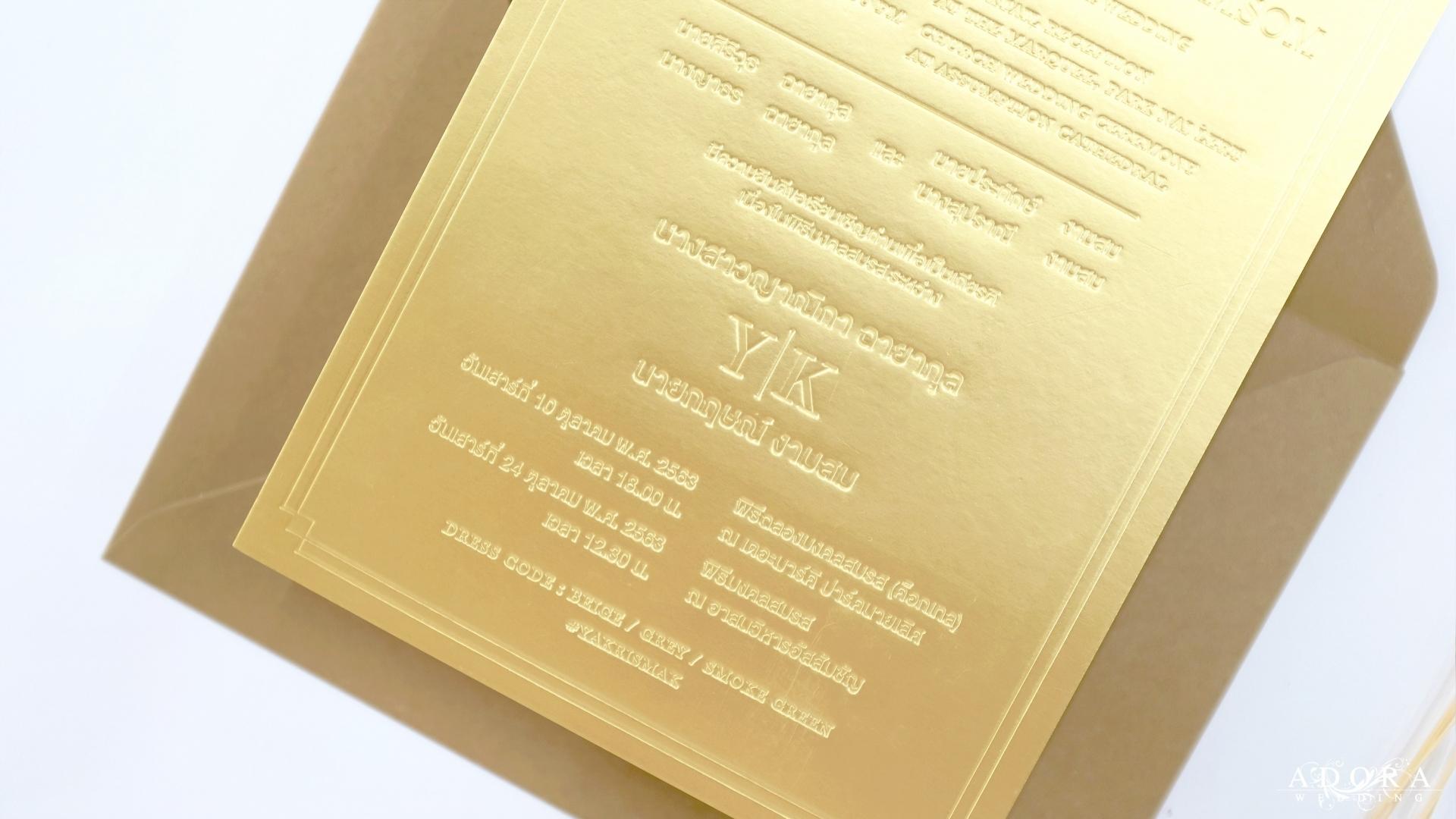 B235DG/DS-wedding-card-8