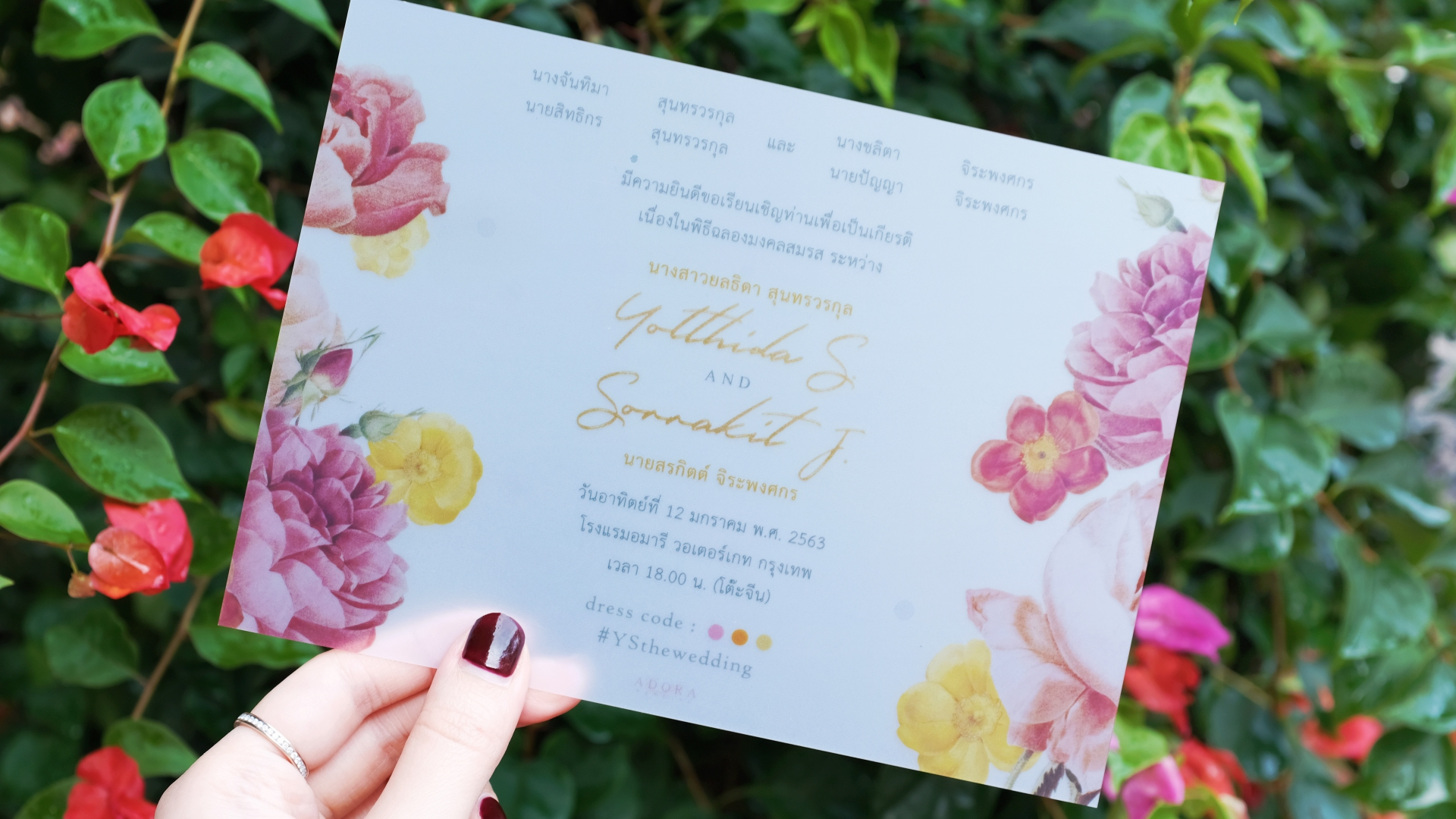 wedding-card-B040LM