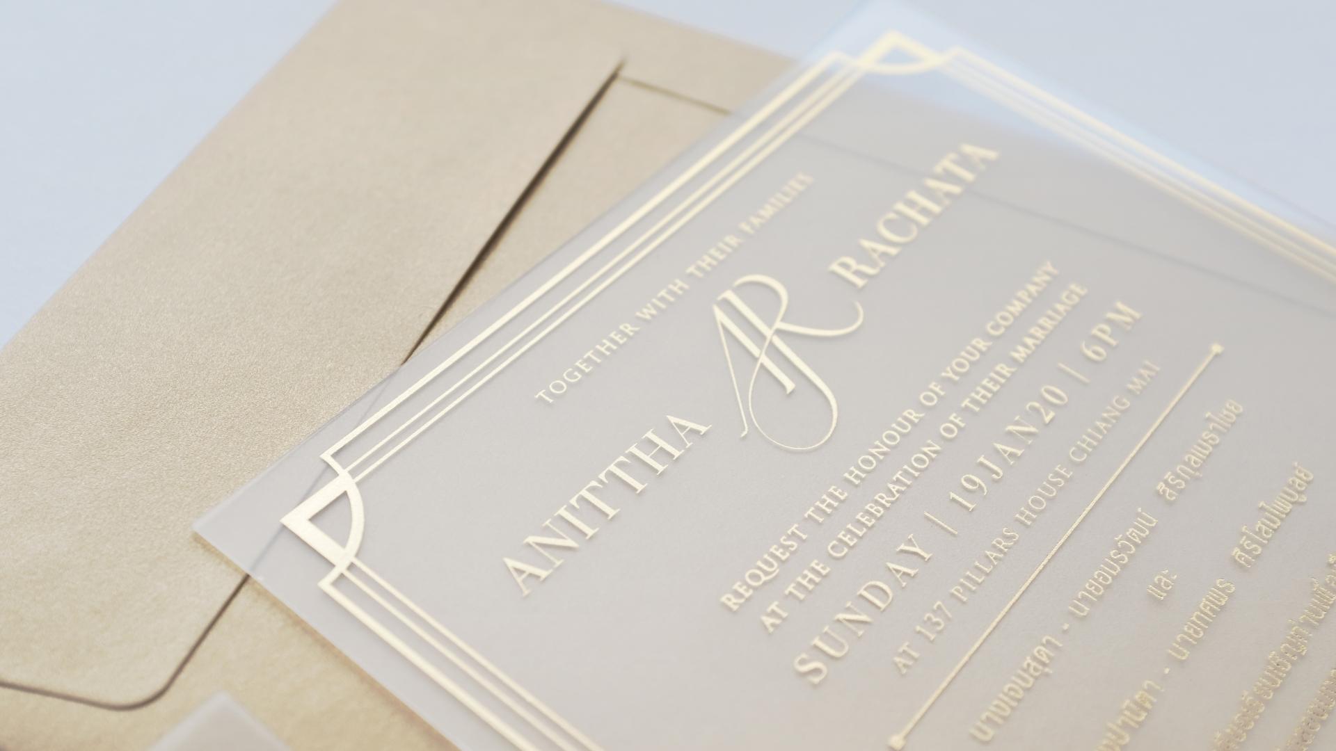 B063LM-wedding-card-1