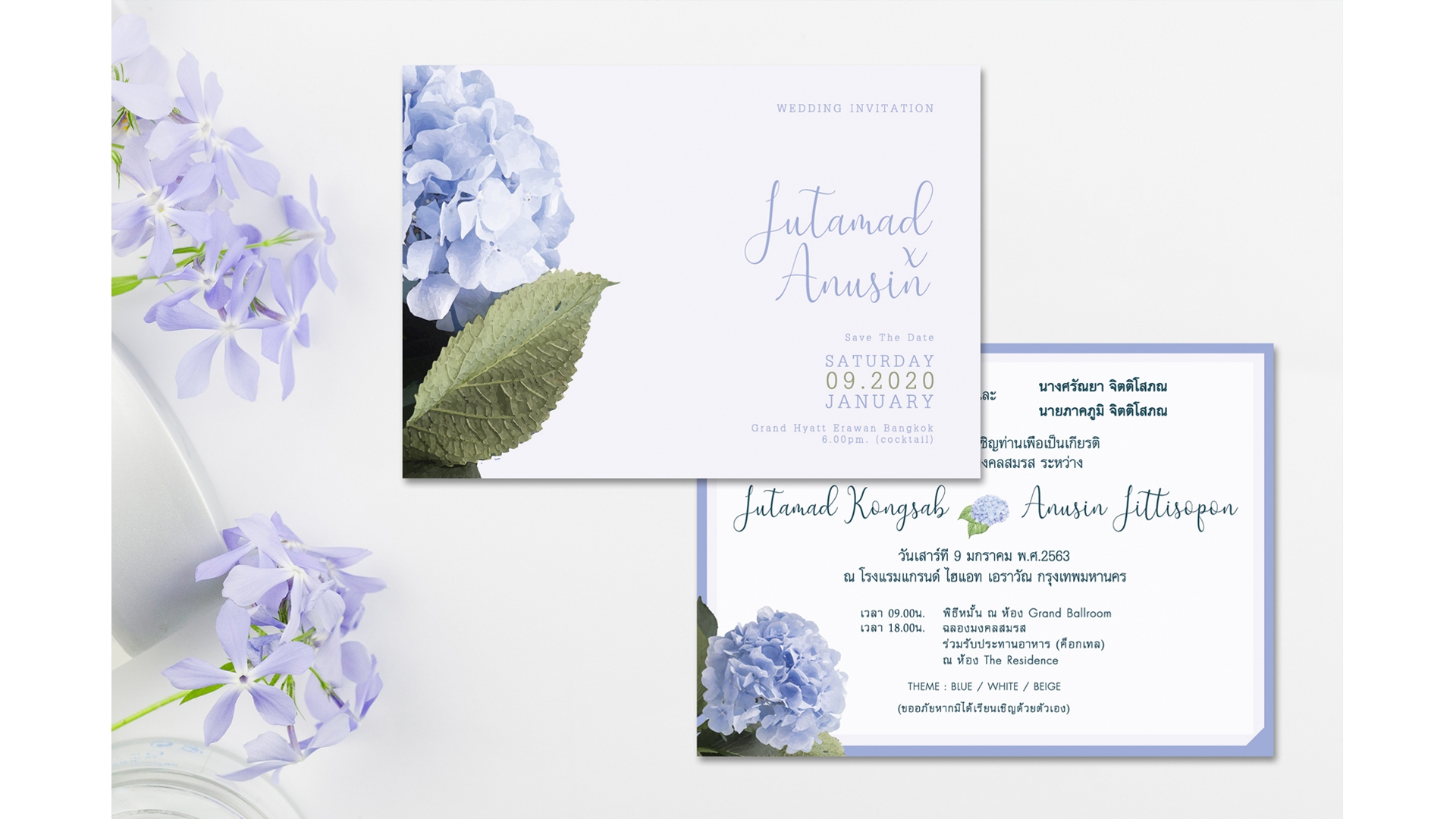 wedding-card-B061
