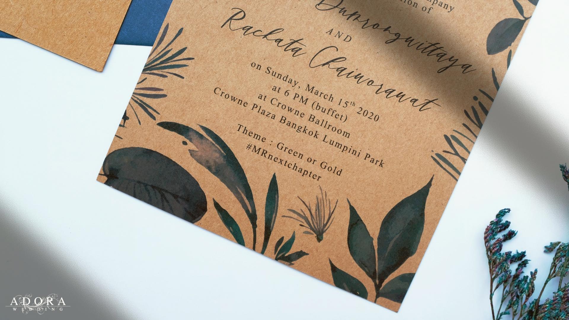 B148CR-wedding-card-9
