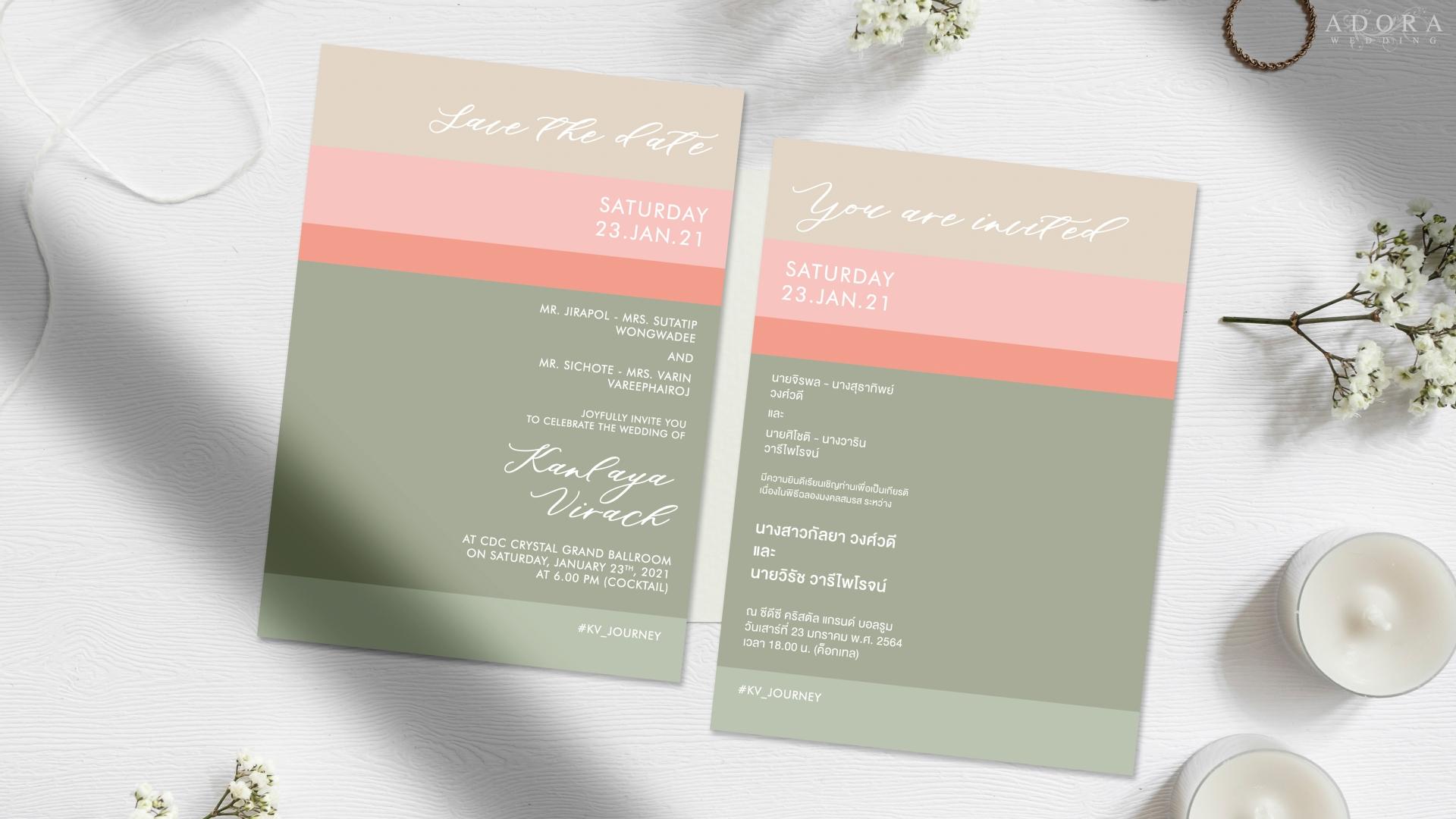 wedding-card-B247