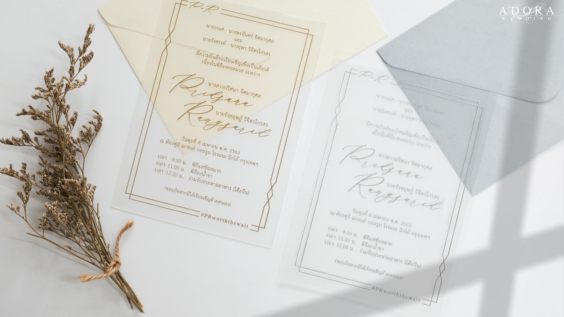 B158LM-wedding-card-8