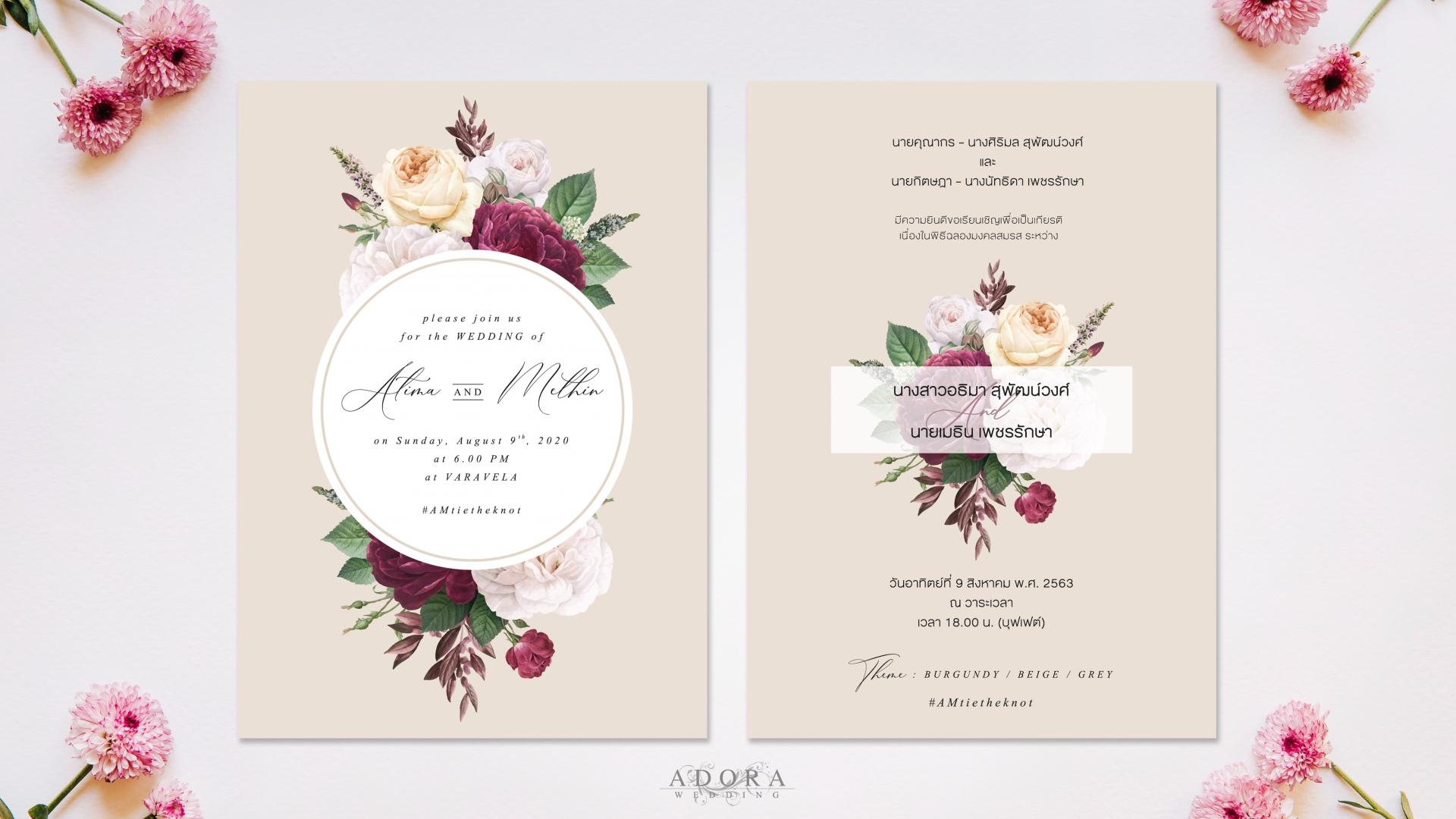 wedding-card-B195