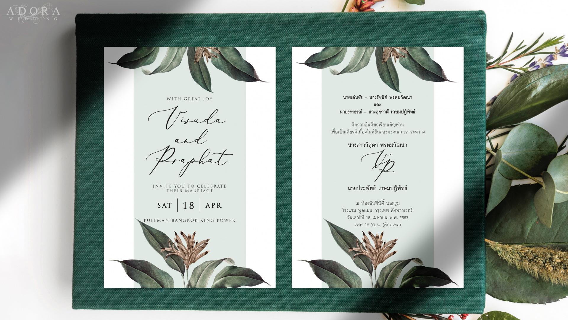 wedding-card-B172