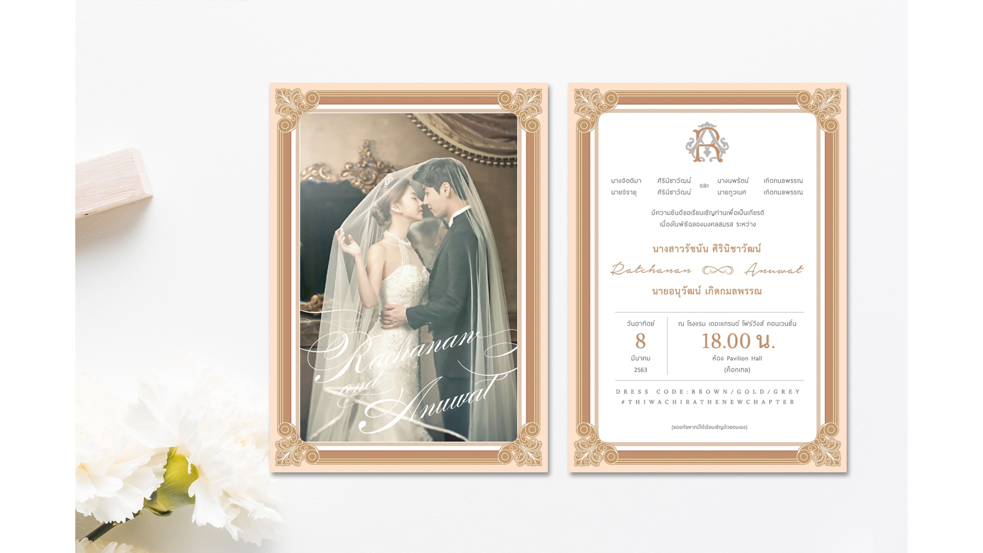 wedding-card-B052