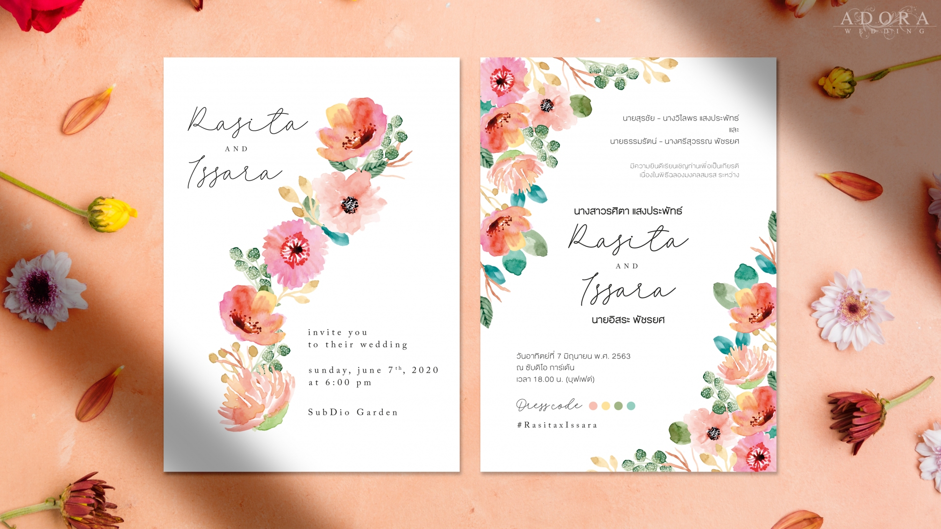 wedding-card-B200