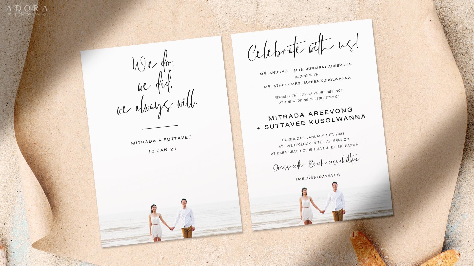 wedding-card-B249