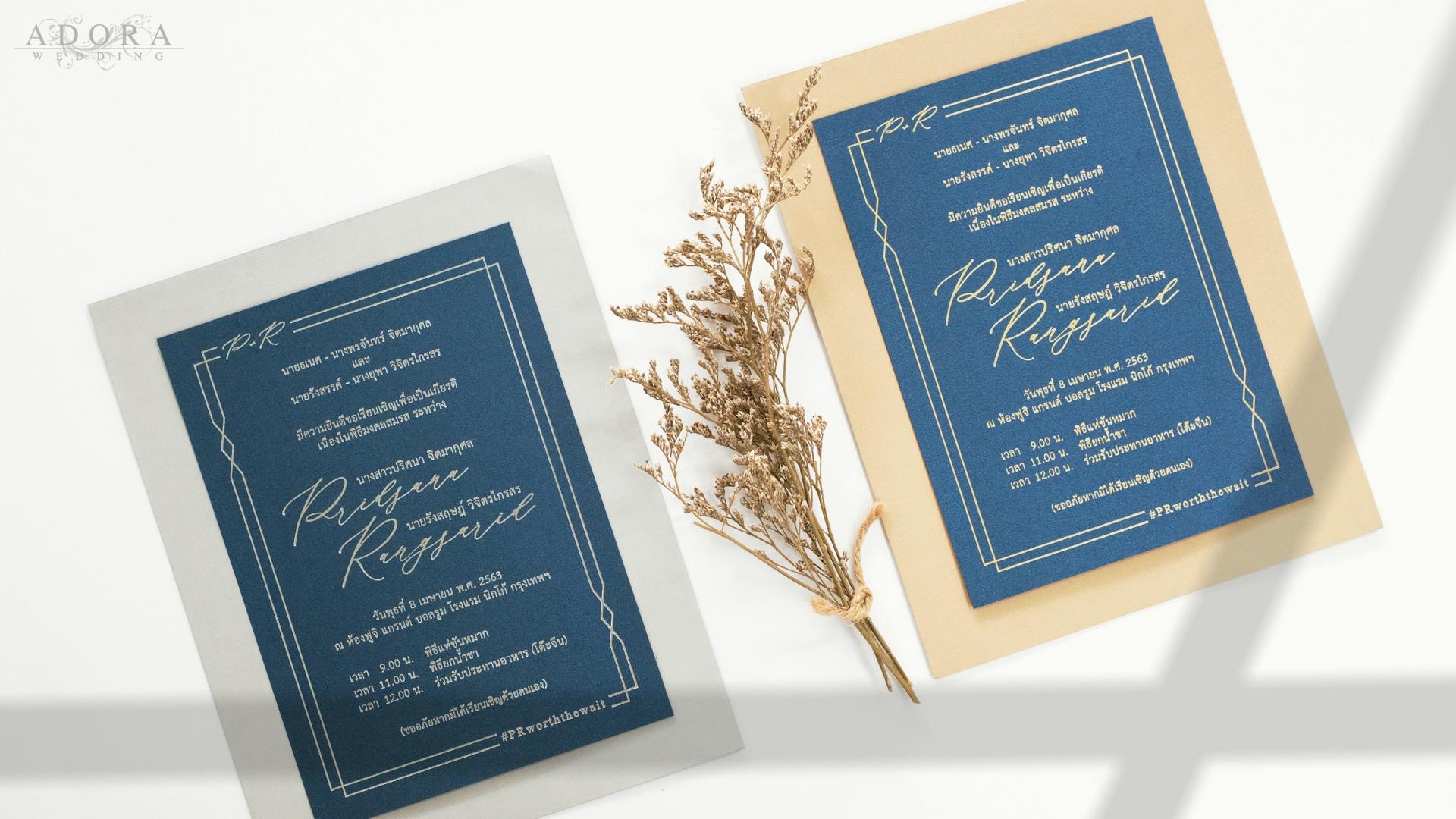 B158NV-wedding-card-2